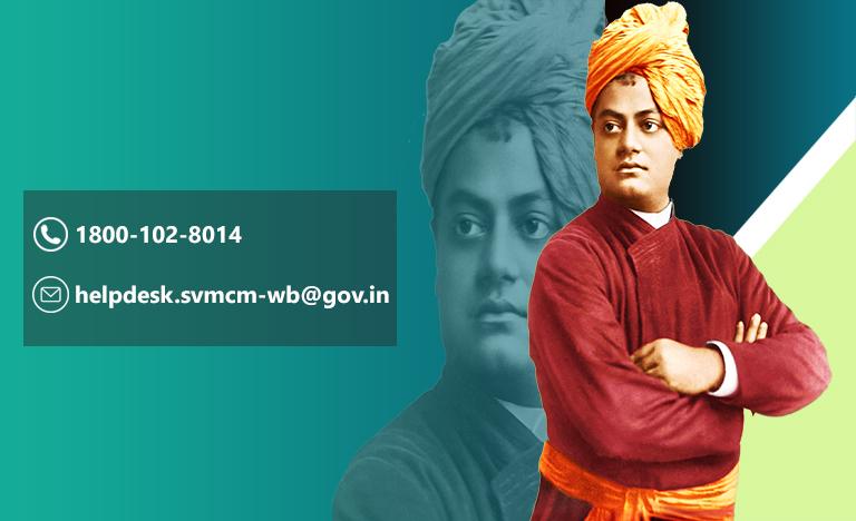 Swami Vivekananda Merit-cum-Means Scholarship